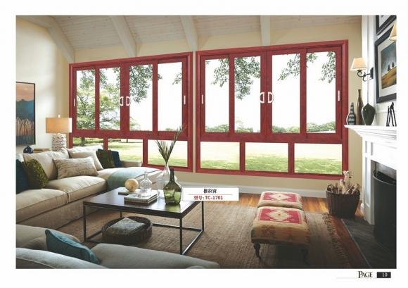 铝合金推拉窗有什么优点 如何选择