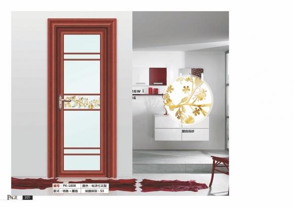 如何选购铝合金门窗?铝合金门窗厚度标准是什么?
